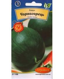 Кавун Чорногорець
