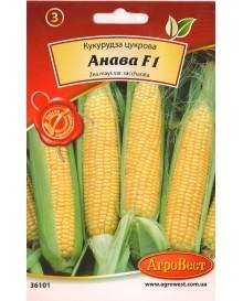 Кукурудза цукрова Анава F1