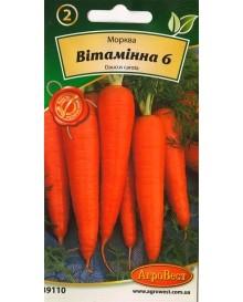 Морква Вiтамiнна 6