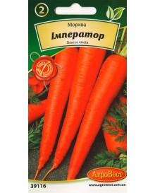 Морква Імператор