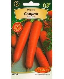 Морква Скарла