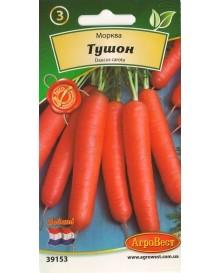 Морква Тушон