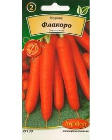 Морква Флакоро