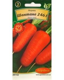 Морква Шантане 2461