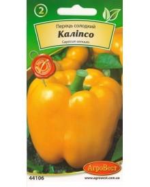Перець солодкий Калiпсо
