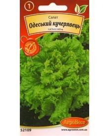 Салат Одеський кучерявець