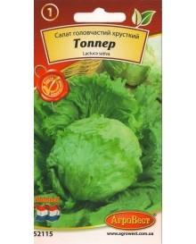 Салат головчастий хрусткий Топпер