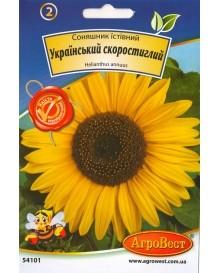 Соняшник Український скоростиглий