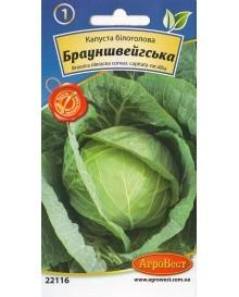 Капуста Брауншвейгська