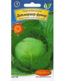 Капуста Дитмаршер Фрюєр