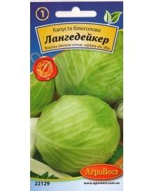 Капуста Лангедейкер
