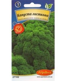 Капуста листкова зелена