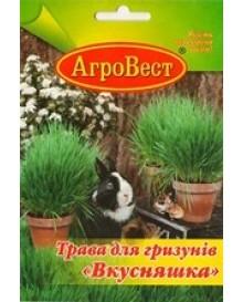 Трава для гризунів