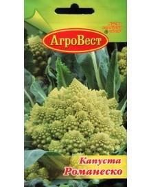 Капуста цвітна Романеско