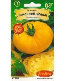 Помідори Лимонний гiгант