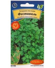 Петрушка листова Фестиваль