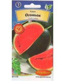 Кавун Огоньок