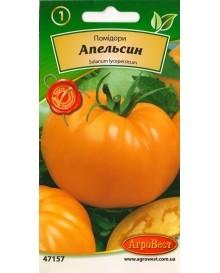 Помідори Апельсин