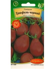 Помідори Трюфель Чорний