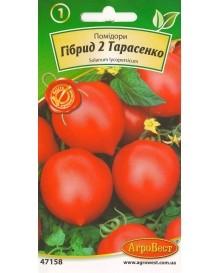 Помідори Гібрид 2 Тарасенко