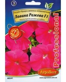 Петунія гібридна ампельна великоквіткова Лавина Рожева F1