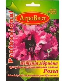 Петунія гібридна пречудова великоквіткова низька Розеа