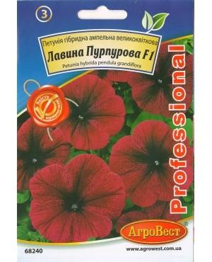 Петунія гібридна ампельна великоквіткова Лавина Пурпурова F1
