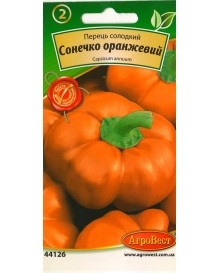 Перець солодкий Сонечко оранжевий