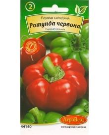 Перець солодкий Ротунда червона