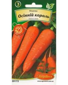 Морква Осінній король